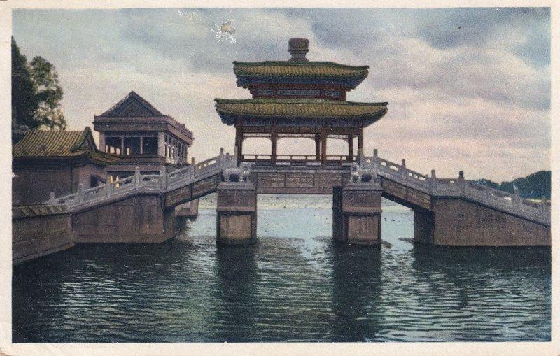 The Bridge From Summer Palace Peking Vintage Postcard