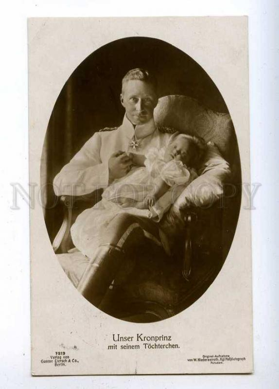 193990 WILHELM German Crown Prince Prussia BABY Vintage PHOTO
