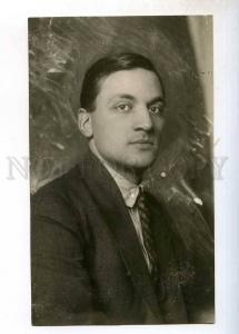 244043 SLIVINSKY Russian OPERA Singer BARITONE vintage PHOTO