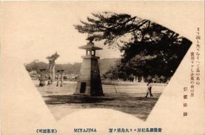 CPA Miyajima JAPAN (724265)