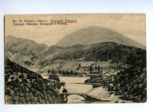171160 Adjara Georgia BATUMI oil town petroleum Vintage PC