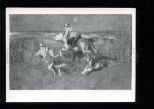 133888 HUNT Hunter BORZOI Horse by STEPANOV old Russian PC