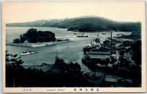 Vintage JAPAN Postcard TOBAKO, SHIMA Ships at Port, Bird's-Eye View - Unused