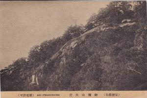 Aki Itsukushima, Japan , 00-10s