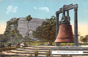 Indonesia, Republik Indonesia Ruined Pagoda and Mingoon Bell  Ruined Pagoda a...