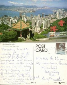 china, HONG KONG, Kowloon from the Peak (1989) Stamp