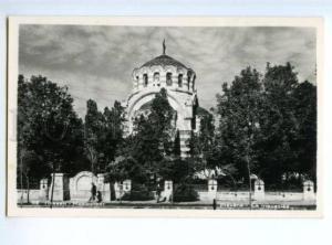 173079 BULGARIA PLEVEN Mausoleum old photo postcard