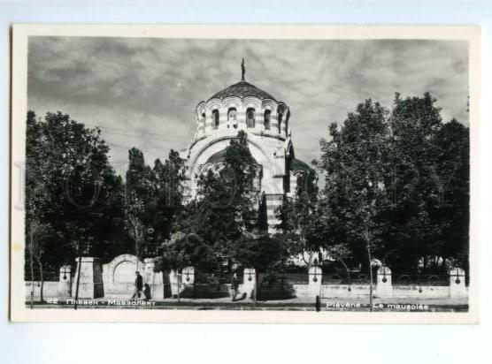 173079 BULGARIA PLEVEN Mausoleum old photo postcard