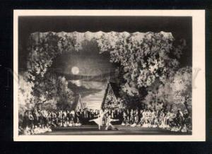 041836 BALLET Stars DANCERS in Opera Ali-batyr Old PHOTO PC