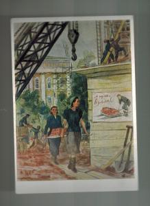 Mint 1944 USSR Soviet Union Russia Postcard Women Construction Workers