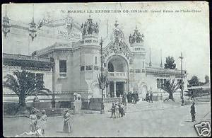 Exposition Coloniale 1922 France Marseille, Indo Chine