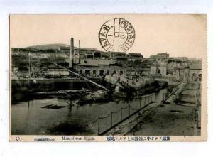 186029 RUSSO JAPANESE WAR Port Arthur cruiser CHINA LUSHUNKOU