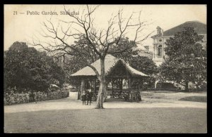 Germany 1912 China SHANGHAI Public Garden Cover Gothenburg Sweden 89203