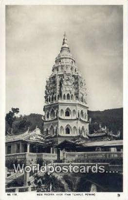 Penang Malaysia, Malaya New Pagoda, Ayer Itam Temple Printed Photo New Pagoda...