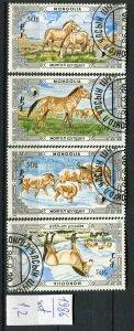 266216 MONGOLIA 1986 year used stamps set Przewalski's horse