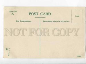 271012 Malaysia PENANG Tee Factory Vintage postcard