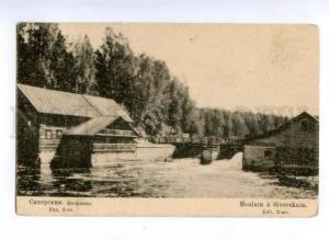 170374 Russia Petersburg SIVERSKAYA Mill Vintage Red Cross PC