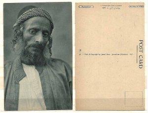 JUDAICA PALESTINE POSTCARD 1921 A YEMENITE JEW CHIEF IN JERUSALEM