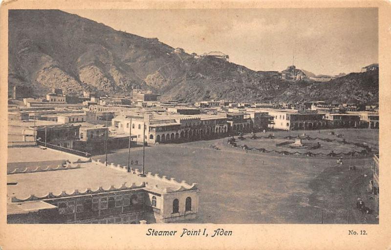 Yemen Aden, Steamer Point I
