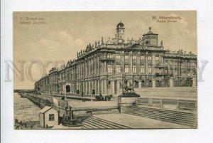 426735 Russia St. Petersburg Winter Palace Vintage postcard