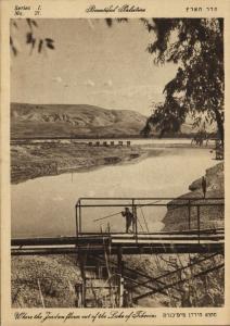 israel palestine, Where the Jordan flows out of Lake Tiberias (1930s) Postcard