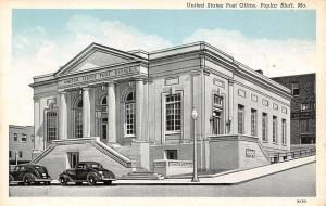 Poplar Bluff Missouri~United States Post Office~1920 Postcard
