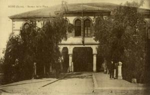 syria, HOMS حمص, Bureau de la Place (1910s) Au Bon Marché No. 54 Postcard