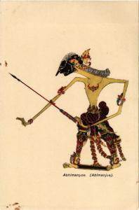 CPA Abhimanyoe INDONESIA (565921)