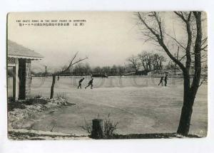 258004 CHINA Changchun Hsinching skate rinks west park Vintage
