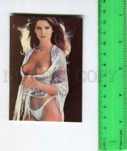 263932 USSR ESTONIA Nude girl Koop Jaana Pocket CALENDAR 1990