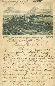 greece, PATRAS PATRA Πάτρα, Winery Gutland Achaia (1898) Postcard (2)