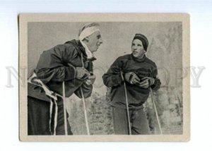 166984 VII Olympic Alpine skiing Slalom skier CIGARETTE card