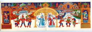 130884 SANTA CLAUS SNOW MAIDEN on CARNIVAL old Russian PC