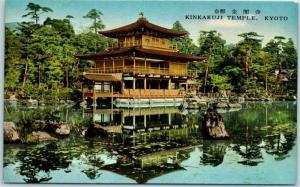 Vintage Kyoto, JAPAN Postcard Golden Pavilion KINKAKUJI TEMPLE - Unused