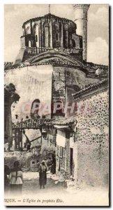 Old Postcard Thessaloniki Greece Grace L & # 39eglise the prophet Elijah