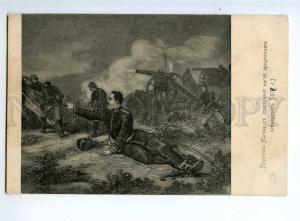 236123 Russo-Turkish WAR Lieutenant Nagel with torn foot OLD