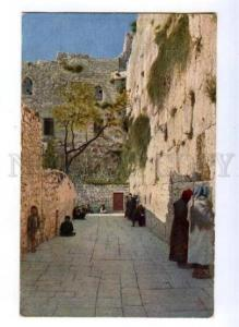 172025 Jerusalem wall of Iamentation of Jews Vintage postcard