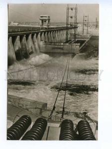 237540 RUSSIA Volga Hydroelectric Station dam old postcard