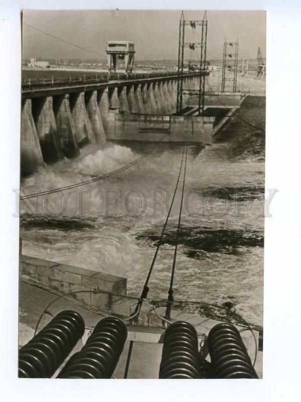 237540 RUSSIA Volga Hydroelectric Station dam old postcard