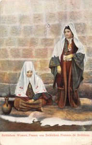 Women of Bethlehem Palestine 1910c postcard