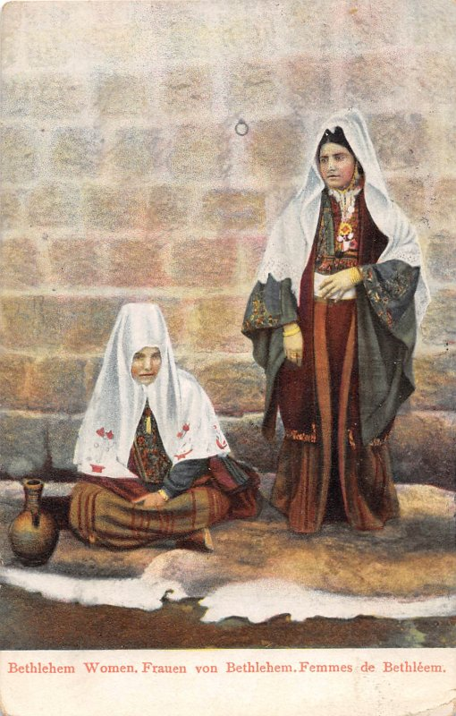 Women of Bethlehem Palestine 1910c postcard
