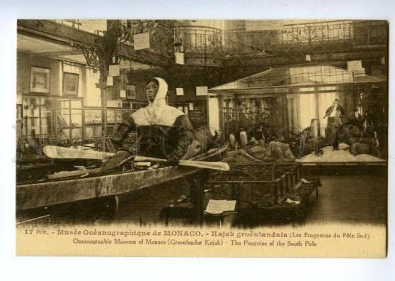 133283 MONACO Oceanographic Museum Kajak Greenland OLD PC
