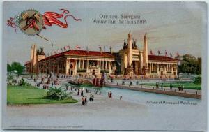 1904 St. Louis World's Fair Postcard Palace of Mines and Metallurgy Unused