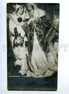 186118 RUSSIA MAKOVSKY masquerade manual cutting #61