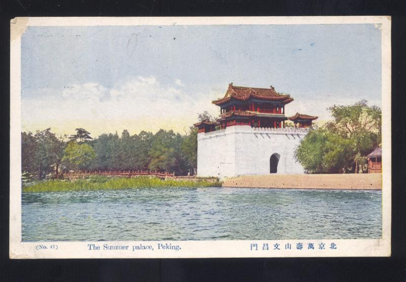 THE SUMMER PALACE PEKING CHINA CHINESE ANTIQUE VINTAGE POSTCARD