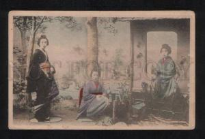 061110 Japan Geisha girls in garden Vintage tinted