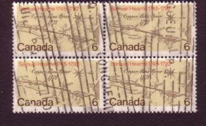 Canada, Used Block of Four, Samuel Hearne, 6 Cent, Scott #540