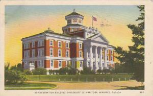 Administration Building, University of Manitoba, Winnipeg, Canada, 00-10s