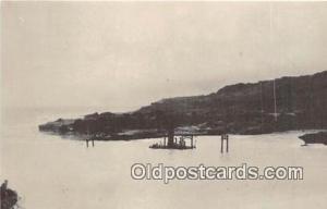 Reproduction - Submarine - Aratama Maru WWII, Guam April 8, 1944 Ship Postcar...