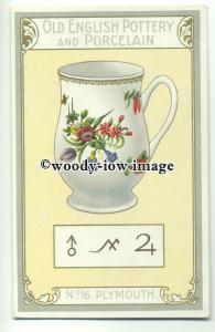 su2017 - Old English Pottery & Porcelain - Plymouth - postcard Chairman Cigs